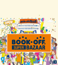 book off SUPER BAZAAR