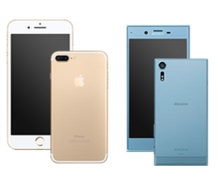 67775e3474 スマートフォン ・iPhone ・Xperia ・Galaxy ・AQUOS ・Zenfone