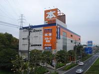 ブックオフスーパーバザー多摩永山