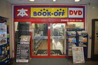 BOOKOFF 秋葉原駅前店