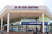 BOOKOFF SUPER BAZAAR 鎌倉大船店
